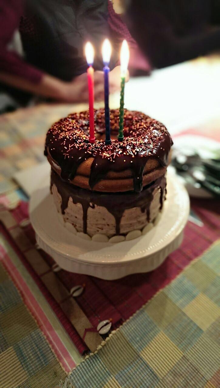 Kit Kat Birthday Cake With Name